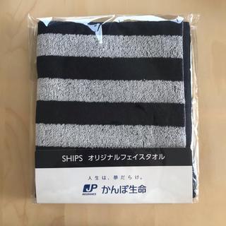シップス(SHIPS)の【未開封】SHIPS オリジナルフェイスタオル(タオル/バス用品)