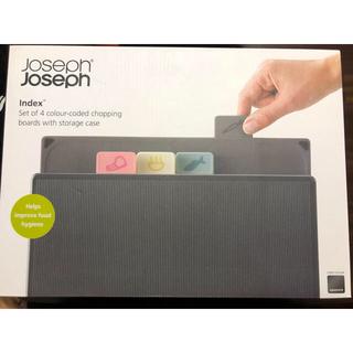 ジョセフジョセフ(Joseph Joseph)のシバリク様専用(調理道具/製菓道具)