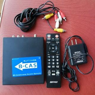 バッファロー(Buffalo)のBAFFALO 地デジチューナー DTV-S31A(テレビ)