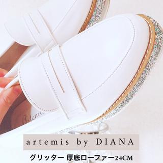 ダイアナ(DIANA)のアルテミス by ダイアナ  グリッター  厚底 24cm(ローファー/革靴)