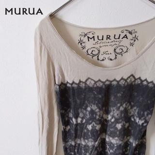 ムルーア(MURUA)の【MURUA】ムルーア プリントシャツ 長袖 ベージュカラー(Tシャツ(長袖/七分))