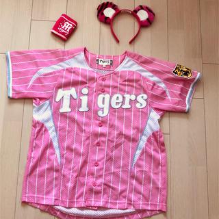 ハンシンタイガース(阪神タイガース)の阪神タイガース 応援ユニフォーム レディース グッズセット トラコ ピンク(応援グッズ)