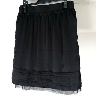 イネド(INED)のイネド リバーシブルスカート 黒 ベージュ チュール サテン(ひざ丈スカート)