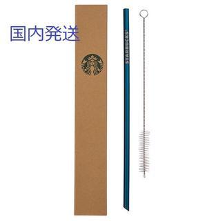 Starbucks Coffee - 【国内発送】スターバックス[ストロー チタン ブルー] スタバ 台湾 ロゴ