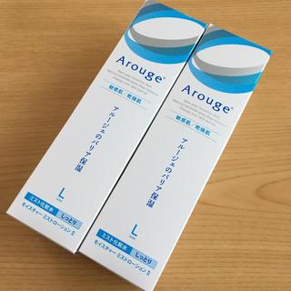 アルージェ(Arouge)のアルージェ 化粧水 L 2本セット(化粧水/ローション)