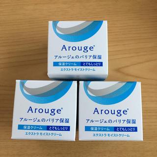 アルージェ(Arouge)の新品 アルージェ 保湿クリーム 3個セット(フェイスクリーム)