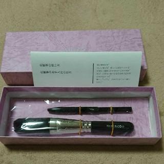 ハクホウドウ(白鳳堂)の白鳳堂  化粧筆セット(チーク/フェイスブラシ)