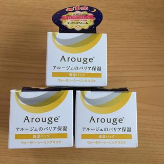 アルージェ(Arouge)の新品 アルージェ 保湿パック 3個セット(パック/フェイスマスク)