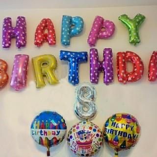 はる様専用♥️HB-13文字カラー&まるバルーン3個♥️お誕生日バルーン(ウェルカムボード)