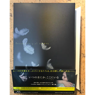 ノギザカフォーティーシックス(乃木坂46)のいつのまにか、ここにいる Documentary of 乃木坂46 Blu-ra(日本映画)