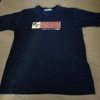 ケイパ(Kaepa)のkaepa☆Tシャツ(Tシャツ/カットソー(半袖/袖なし))