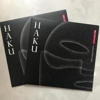 シセイドウ(SHISEIDO (資生堂))の【2セット】HAKU メラノシールドマスク(パック/フェイスマスク)