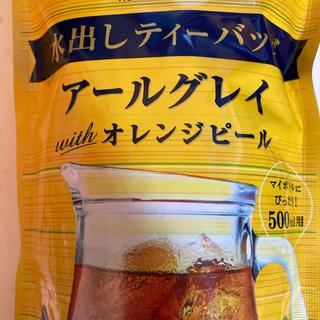 イトウエン(伊藤園)のアールグレイ(茶)