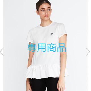 ドゥロワー(Drawer)の新品  BORDERS at BALCONY  ヘムTシャツ   サイズ36(Tシャツ(半袖/袖なし))