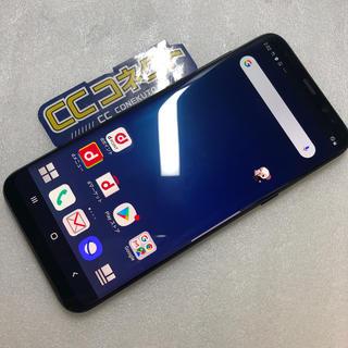 ギャラクシー(Galaxy)の ドコモ SAMSUNG GALAXY S8+ SC-03J ブラック ジャンク(スマートフォン本体)