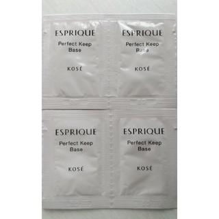 エスプリーク(ESPRIQUE)のエスプリーク パーフェクト キープ ベース 試供品(化粧下地)