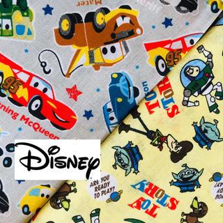 ディズニー(Disney)の【新品】ディズニー❤️ピクサー はぎれ ハンドメイド 綿100%(住まい/暮らし/子育て)
