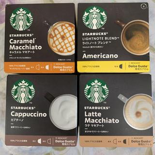 ネスレ(Nestle)のネスレドルチェグストカプセル(コーヒー)