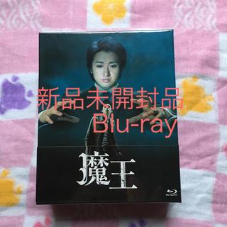 アラシ(嵐)の「魔王 Blu-ray BOX Blu-ray」新品未開封(TVドラマ)