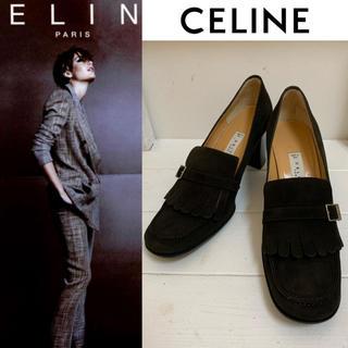 セリーヌ(celine)のCELINE PARIS VINTAGE 90s イタリア製 タッセルパンプス(ハイヒール/パンプス)