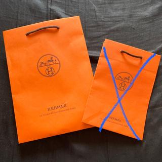 エルメス(Hermes)のエルメス ショッパー 紙袋(ショップ袋)