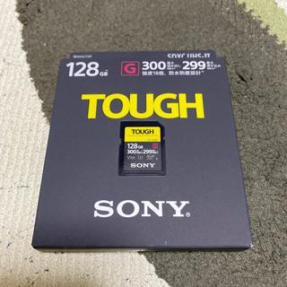 ソニー(SONY)の【即発送・未使用】SONY TOUGH メモリーカード 128gb(デジタル一眼)