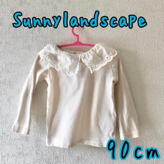 サニーランドスケープ(SunnyLandscape)のSunnyLandscape♡キュートなブラウス(ブラウス)