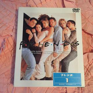 フレンズ〈ファースト〉セット1 DVD(TVドラマ)