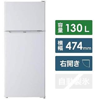 ハイアール(Haier)のJR-N130A(冷蔵庫)