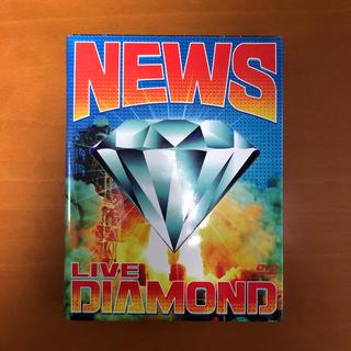 ニュース(NEWS)のNEWS LIVE DIAMOND DVD 初回限定盤(ミュージック)