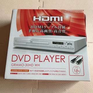 ちょーさま専用 DVDプレーヤー 白(DVDプレーヤー)