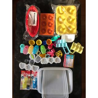 シリコン料理容器 おにぎり型 海苔型パンチ セット(弁当用品)