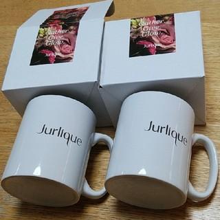 ジュリーク(Jurlique)のマグカップ ペア ジュリーク(グラス/カップ)