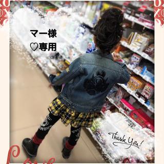 ヒステリックミニ(HYSTERIC MINI)のマー様♡専用(スリッポン)