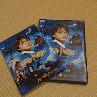 ユニバーサルスタジオジャパン(USJ)のハリーポッター 賢者の石 DVD 2枚組セット(外国映画)