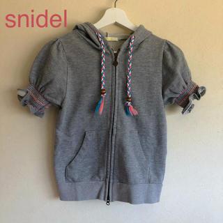 snidel - 半袖⭐️刺繍パーカー⭐️snidel⭐️美品