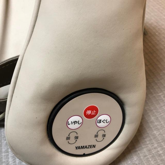 山善(ヤマゼン)のマッサージ器 スマホ/家電/カメラの美容/健康(マッサージ機)の商品写真
