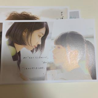 ノギザカフォーティーシックス(乃木坂46)のあの頃、君を追いかけた ポストカード(日本映画)