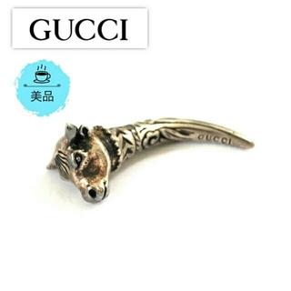 グッチ(Gucci)の【美品】グッチ GUCCI アンガーフォレスト マグネットピアス SV925(ピアス(片耳用))