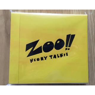 ネクライトーキー ZOO!! 初回限定盤 新品 未開封(ポップス/ロック(邦楽))