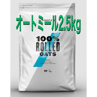 マイプロテイン(MYPROTEIN)のマイプロテイン ロールドオーツ2.5kg(米/穀物)