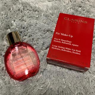 クラランス(CLARINS)のCLARINS フィックスメイクアップ(その他)