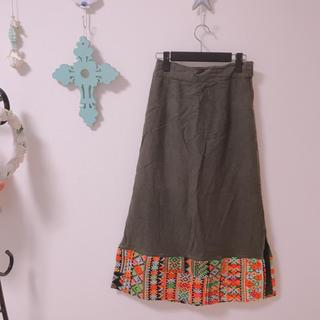 マライカ(MALAIKA)の♡ マライカ  ロングスカート ♡(ロングスカート)