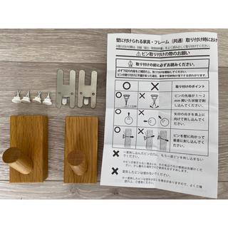 ムジルシリョウヒン(MUJI (無印良品))の専用/壁に付けられる家具/フック/無印(その他)