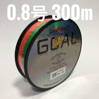 PEライン 0.8号 300m マルチカラー(釣り糸/ライン)
