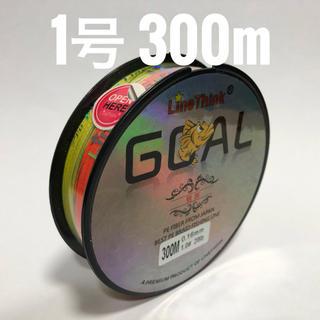 PEライン 1号 300m マルチカラー(釣り糸/ライン)