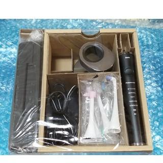 電動歯ブラシ Panasonic ドルツ EW-DP51