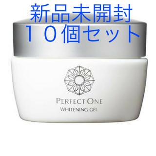 パーフェクトワン(PERFECT ONE)のパーフェクトワン 薬用ホワイトニングジェル 10個セット(オールインワン化粧品)