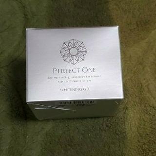 パーフェクトワン(PERFECT ONE)のパーフェクトワン 薬用ホワイトニング(オールインワン化粧品)