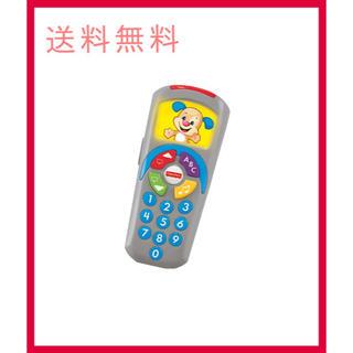 フィッシャープライス わんわんのバイリンガル・リモコン(知育玩具)